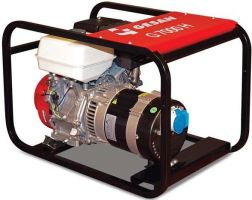 Gesan G 7000 H (5.6 кВт)