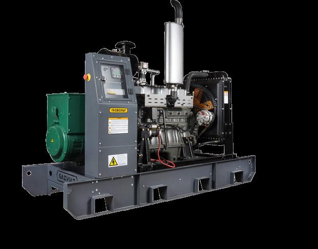Газовый генератор Gazvolt 40T21 с АВР