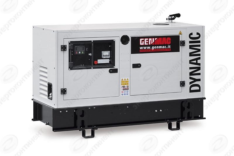 Дизельный генератор GENMAC G10PS в кожухе с АВР