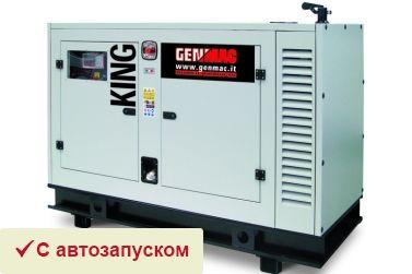 Дизельный генератор GENMAC King G60IS в кожухе